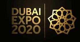 Światowa wystawa Expo 2020 w Dubaju