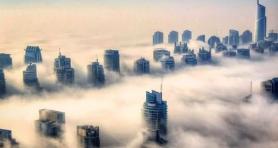 Miasto w chmurach / City in