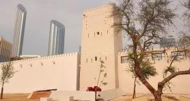 Twierdza Qasr Al Hosn jest n