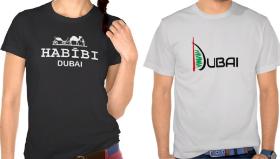 Koszulka Dubaj 8